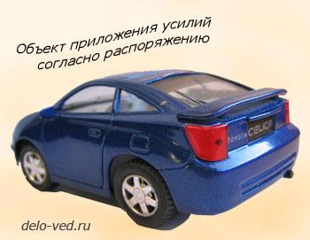 Иск страховой компании о возмещении ущерба — Lotos70.ru