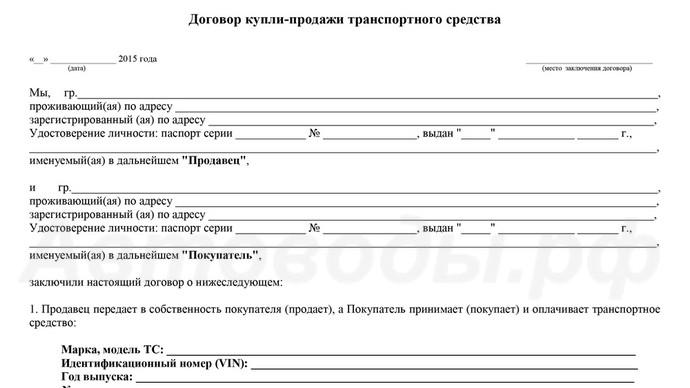 договор поставки услуг образец 2014