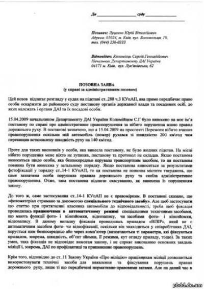 предварительный договор купли продажи дома и земельного участка сбербанк - фото 6