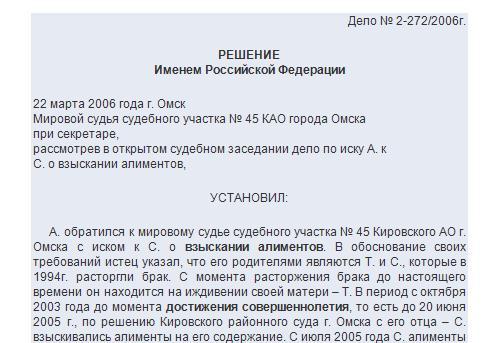 договор транспортного экспедирования украина образец - фото 6