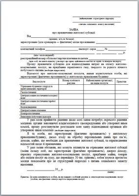 Элит | Регистрация изменений (новой редакции) устава