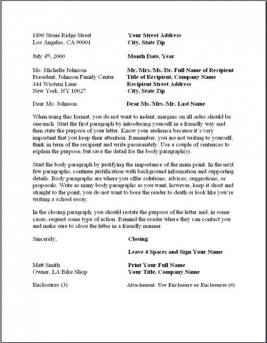 ответное письмо на английском языке образец