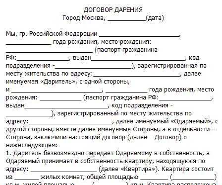 Договор С Тренажерным Залом Образец - фото 5