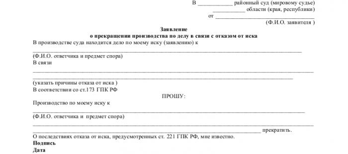кассационная жалоба образец по гражданскому делу украина