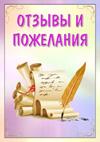 shkolnika-dlya-portfolio-obrazets-napisaniya_10_1.jpeg