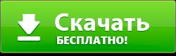 gdz-po-russkomu-yaziku-7-klass-ladizhenskaya-skachat-na-android
